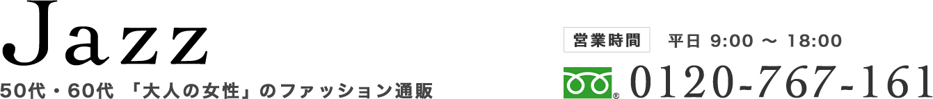 タブレットのロゴ